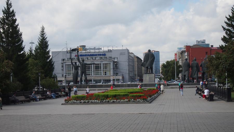 Город Новосибирск. август-2016