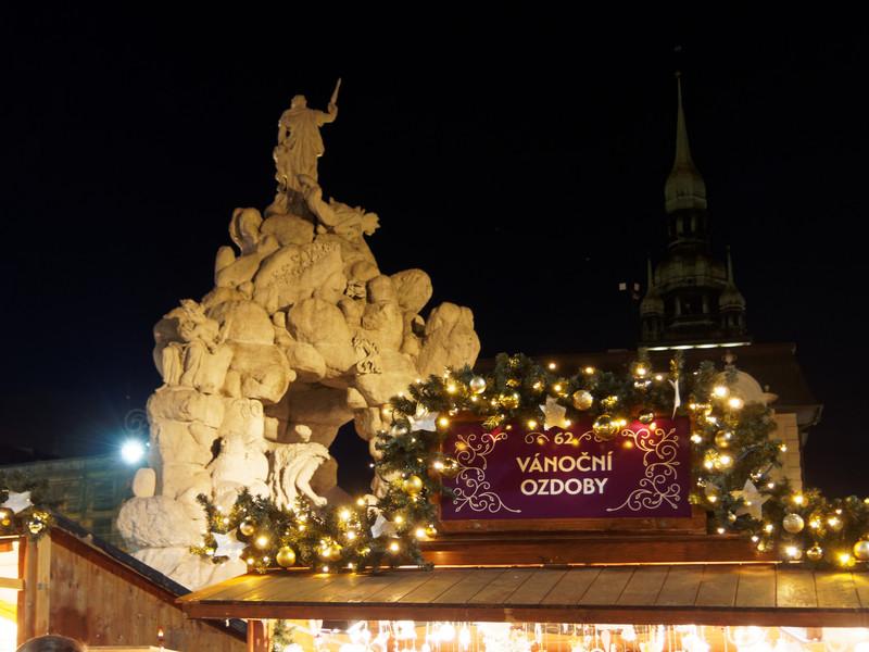 Брно перед Рождеством. Площадь овощного рынка