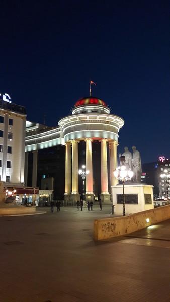Македония.Скопье. 5-7 декабря