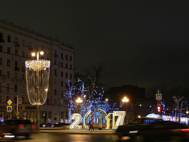Нарядная Москва. Театральная-Тверская