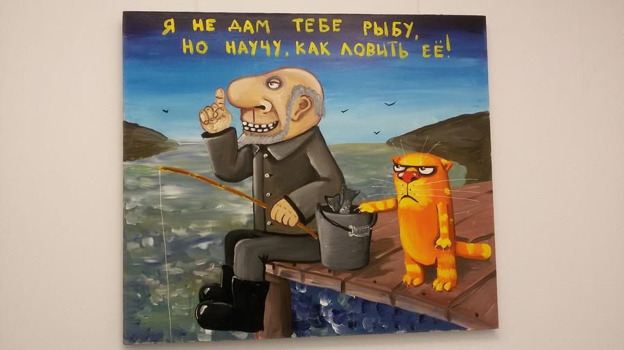 """""""Живы будем – не помрём"""". Выставка Васи Ложкина в ЦДХ"""