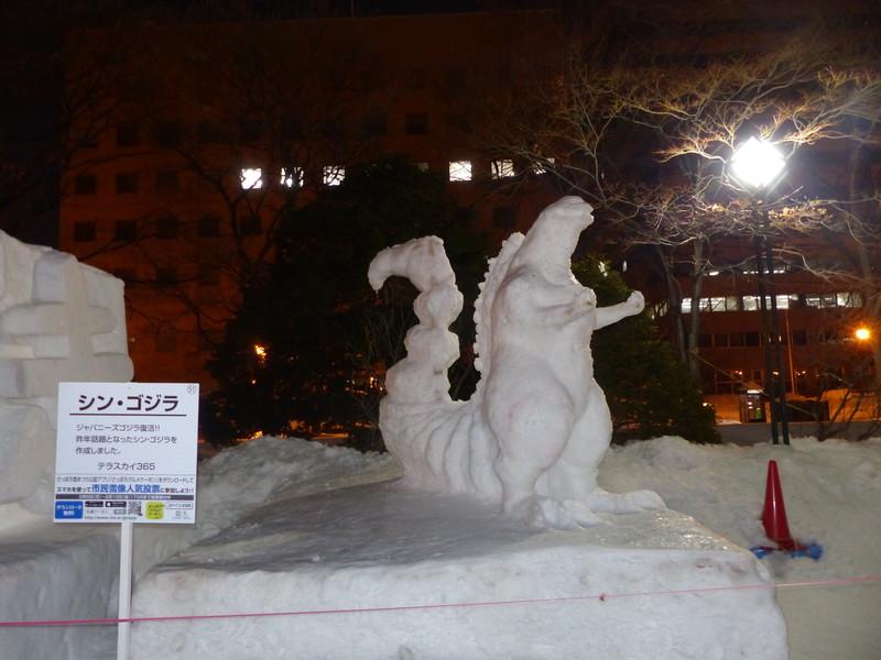 Снежный фестиваль в Саппоро 2017