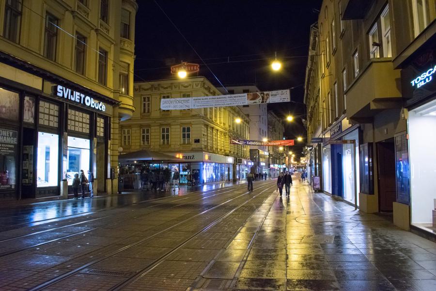 Загреб (март 2017)