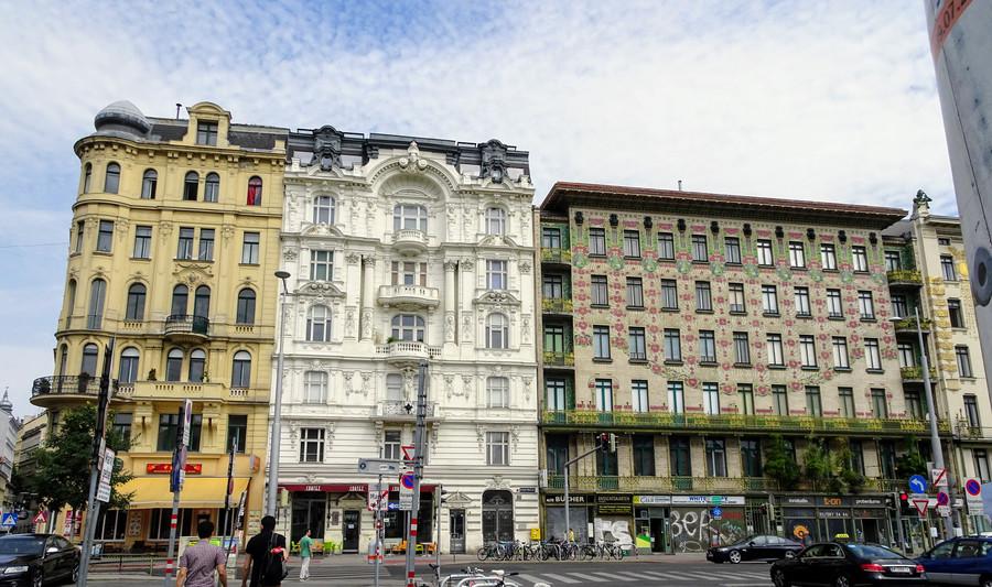 Выходные в Вене. Июнь-2017