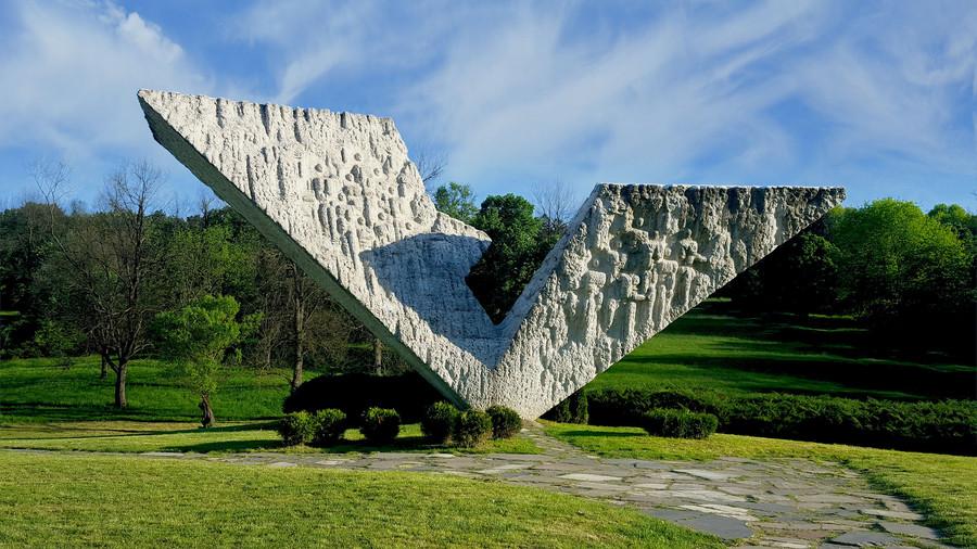 Мемориальный парк Шумарице
