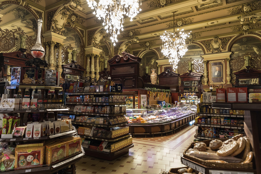 картинки елисеевского магазина в москве полезны