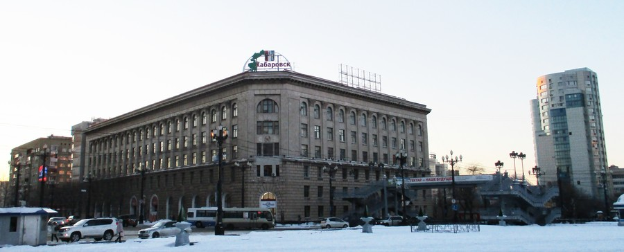 Прогулка по зимнему Хабаровску