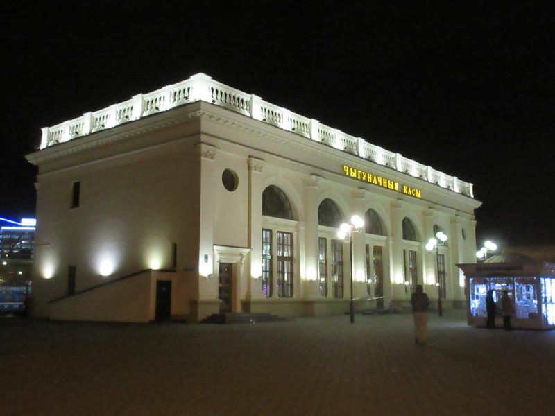 Красота ночного Минска