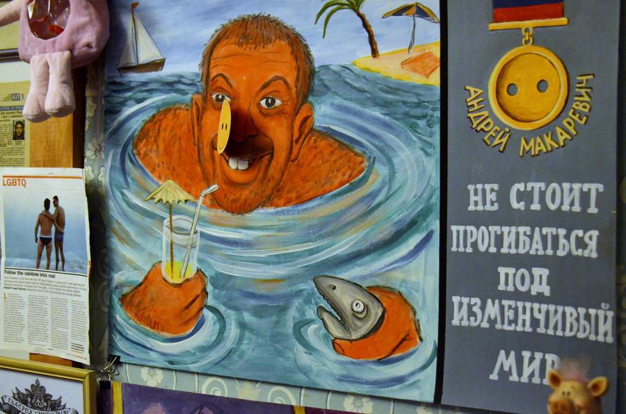 """Галерея """"Свиное Рыло"""" в Санкт-Петербурге"""