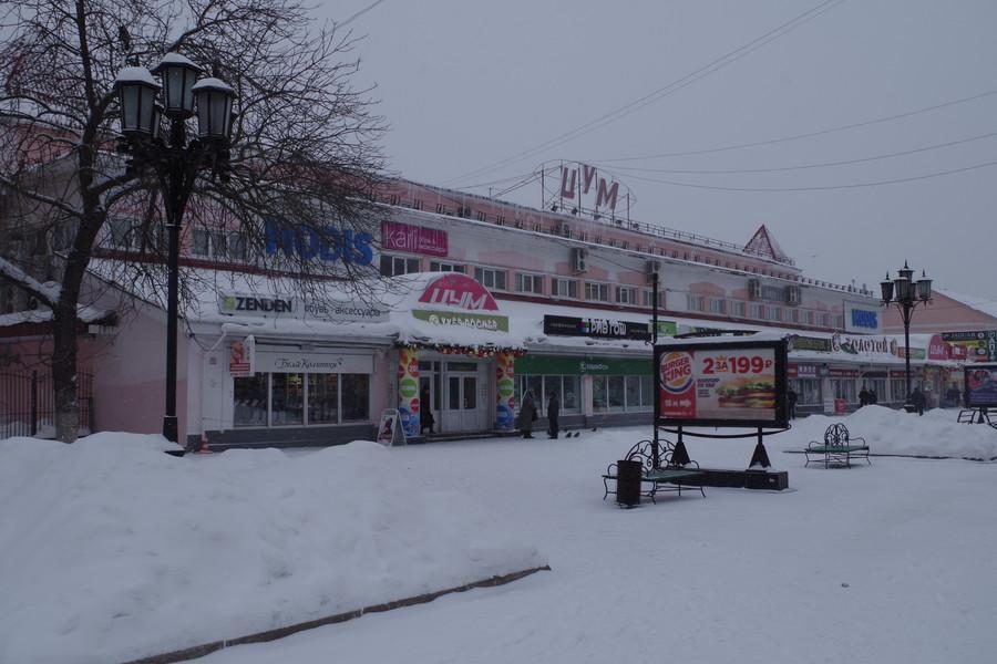 В Вологде, февраль 18
