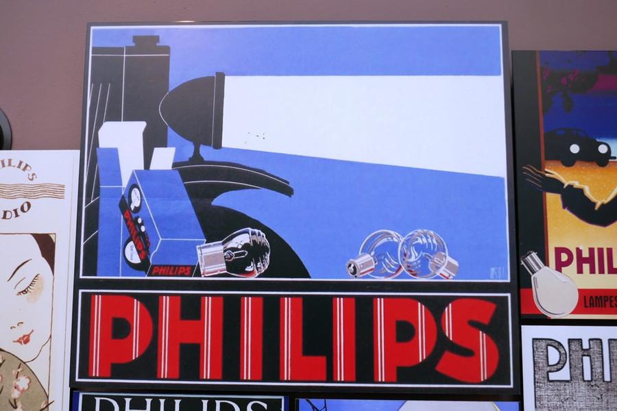 Музей Филипс в Эйндховене