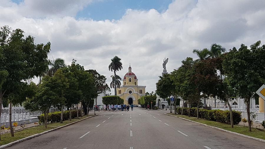 Один день в Гаване