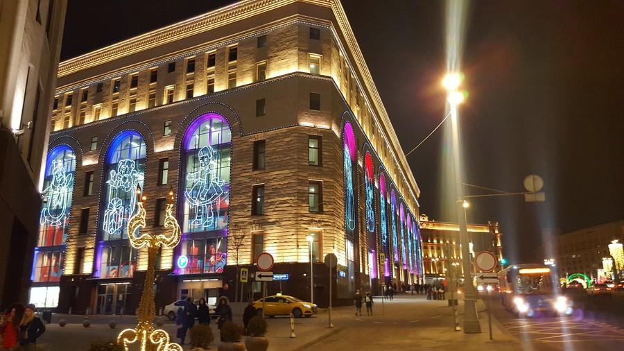Центр Москвы вечером