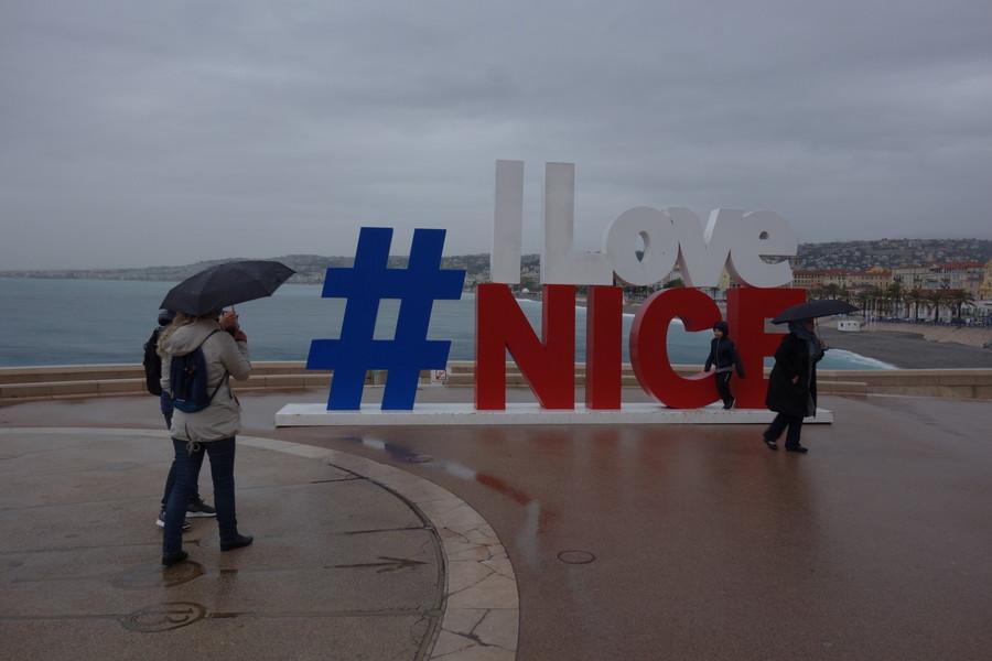 Выходные в Ницце
