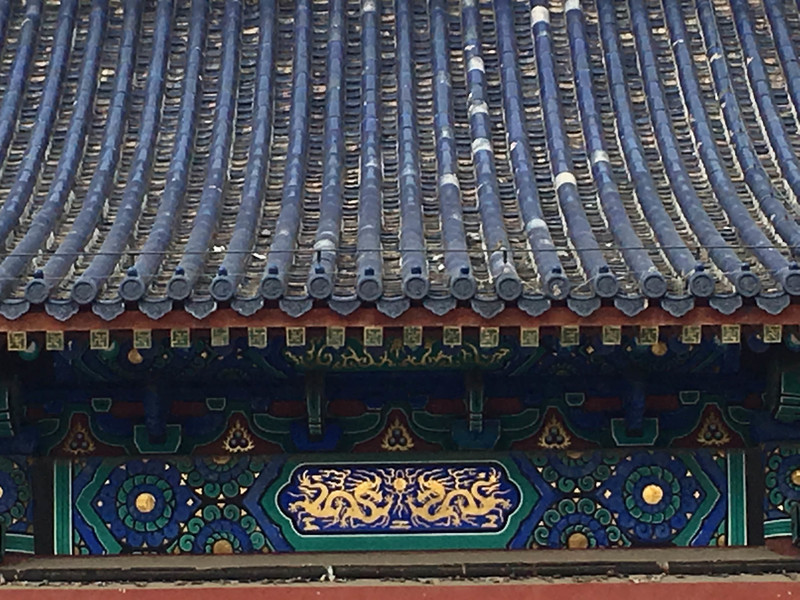 Пекинский Храм Неба (Тяньтань)