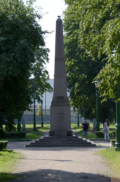 Место дуэли А.С. Пушкина