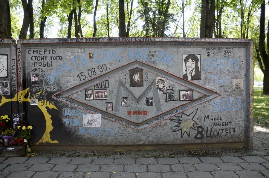 Стена Цоя в Минске