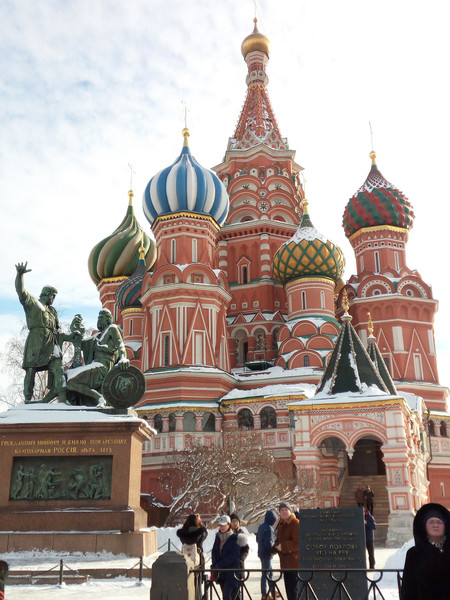 В самом сердце Москвы...