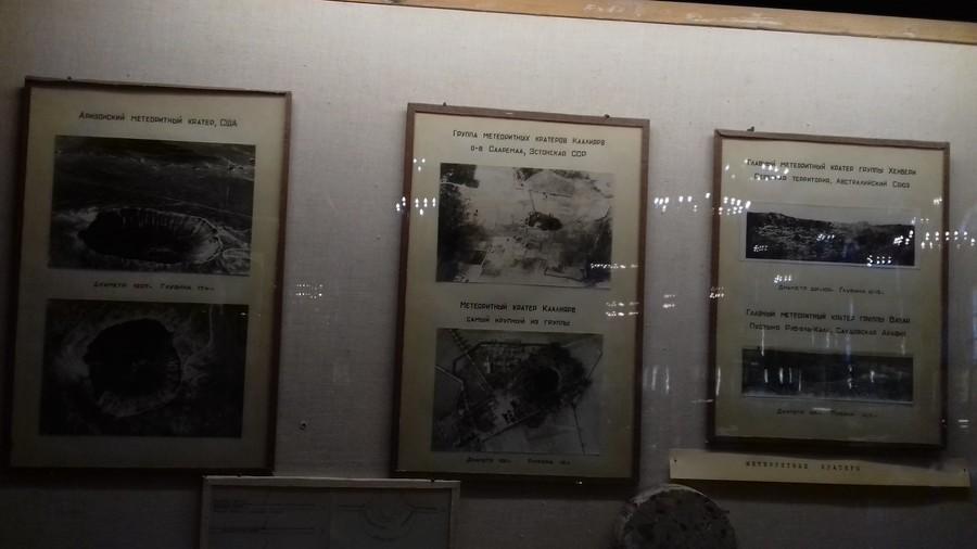 Минералогический музей имени Ферсмана в Москве