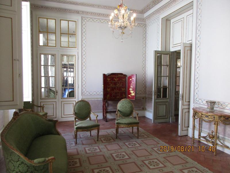 Национальный дворец Келуз