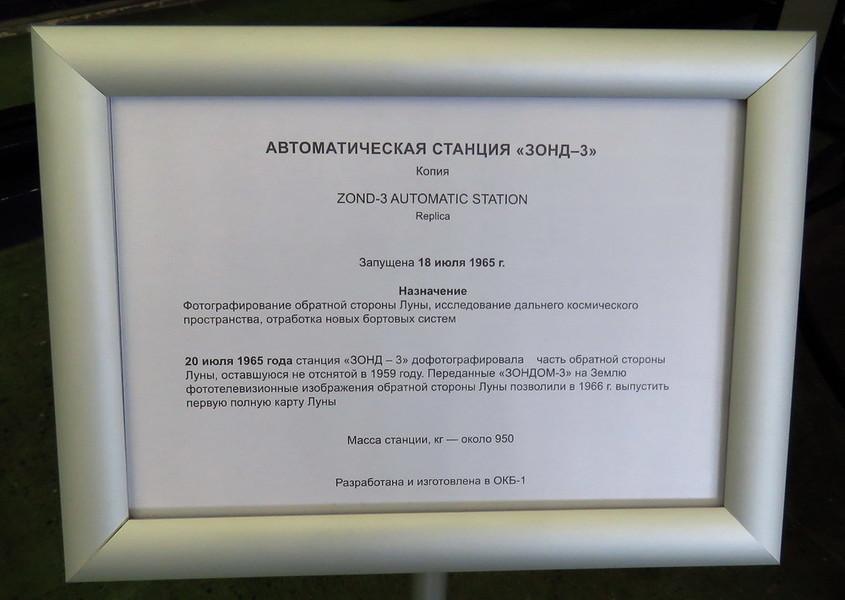 Государственный музей истории космонавтики им. К.Э. Циолковского
