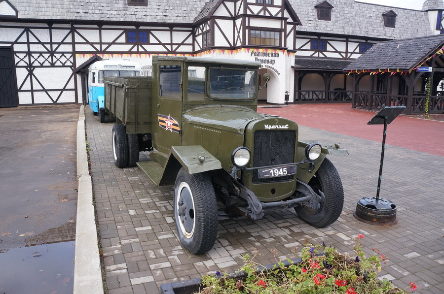 Музей советского автопрома в Иваново