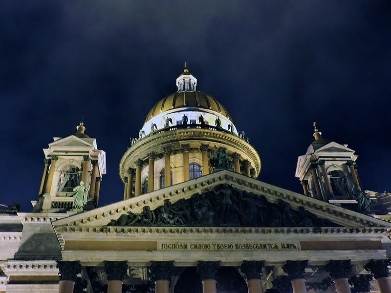Вечерний Санкт-Петербург