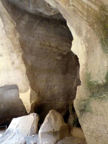 Национальный парк Бейт-Гуврин