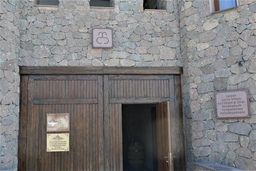 """Замок """"Шато Эркен"""" в Кабардино-Балкарии"""