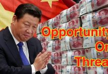 DCEP-Will-China39s-Digital-Currency-threaten-crypto